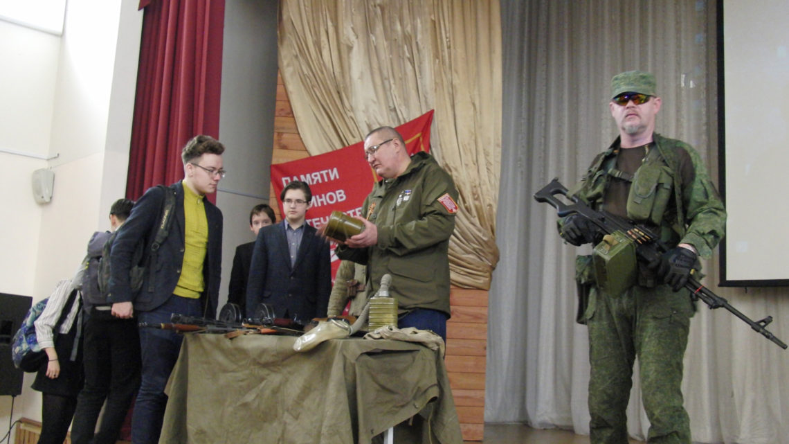 Урок Мужества в школе №46 Санкт-Петербурга